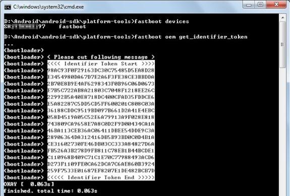 htc-unlock-identifier-token