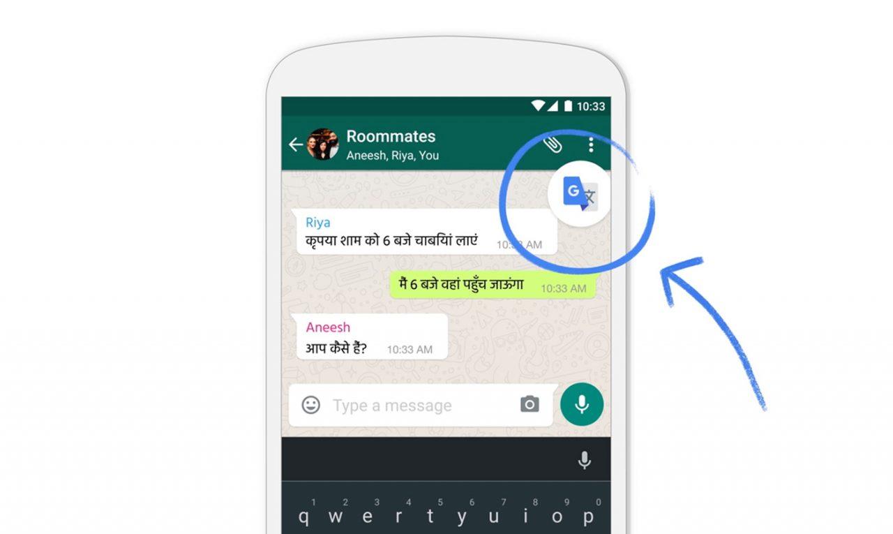 Google-Tap-to-Translate-1280x765.jpg